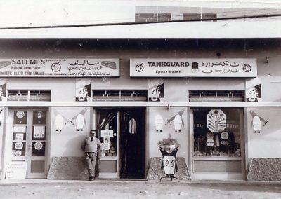 Anni 50 Tripoli Salvatore Salemi nel suo negozio di vernici 01 F