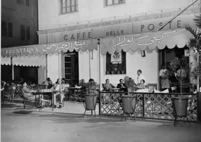 Tripoli anni '50-'60. Caffè delle Poste