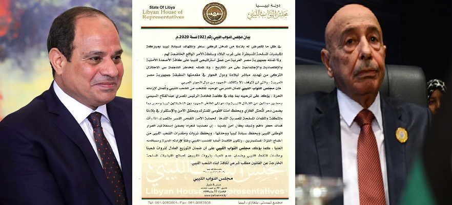 """Il Parlamento di Tobruk: """"Sì a intervento egiziano"""""""